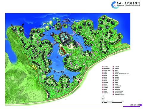 太平湖风景区先后获得中国最美的地方,国家4a级旅游景区,国家湿地