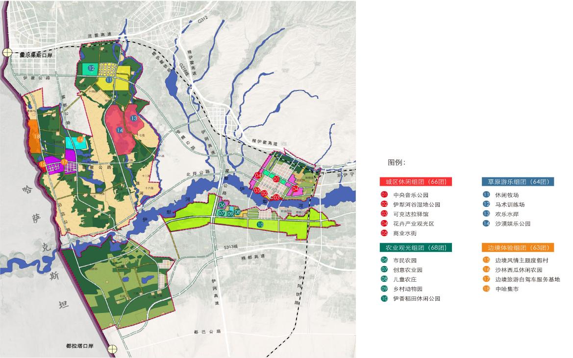新疆生产建设兵团第四师可克达拉市七星彩开奖号码发展总体规划