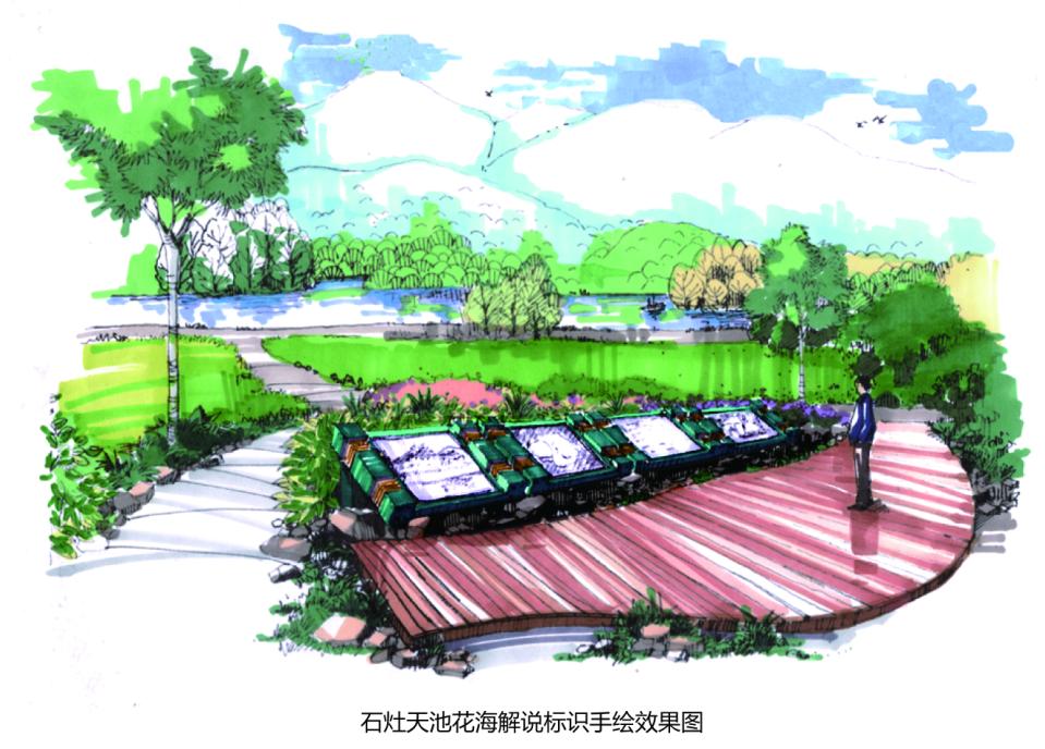 广东从化石门森林公园标示系统整体改造设计