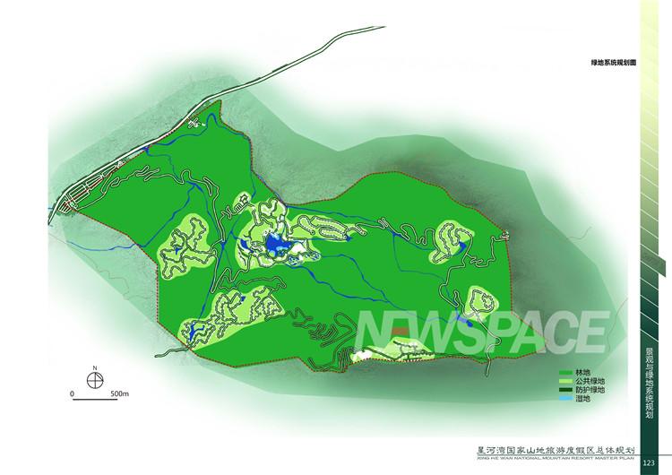广州从化星河湾国家山地七星彩开奖号码度假区总体规划
